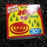 キャンプの虫除けに「パワー森林香」とおしゃれな「蚊やり」を購入してみた。