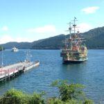 芦ノ湖キャンプ村でデイキャンプ その2 芦ノ湖観光と高級オートサイトを見学
