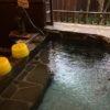 有野実苑オートキャンプ場の貸切露天風呂が旅館クオリティでびっくり