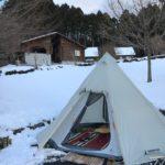 初めての雪中キャンプ!乙女森林公園第二キャンプ場で冬を満喫♪