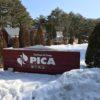 冬のPICA西湖でコテージ泊!焚火イベントと雪遊び♪
