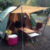 【痛恨のミス】キャンプでテントを持っていくのを忘れました。