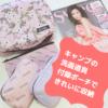 キャンプの洗面用具、雑誌sweet5月号のポーチにまとめて収納!